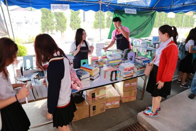 กิจกรรม CMRU Book Fair 2016 โดย สำนักหอสมุด มหาวิทยาลัยราชภัฏเชียงใหม่