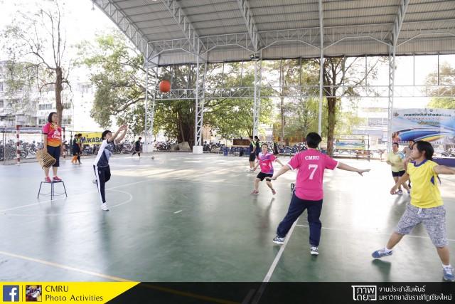 กีฬาราชภัฏเชียงใหม่ใส่ใจสุขภาพ วันที่ 22 มีนาคม 2560