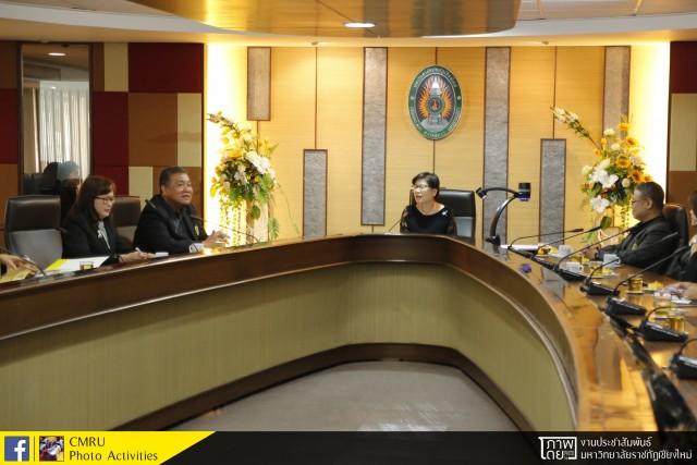 มหาวิทยาลัยราชภัฏเชียงใหม่ เปิดบ้านดำ-เหลือง ต้อนรับคณะศึกษาดูงานจากมหาวิทยาลัยราชภัฏเลย