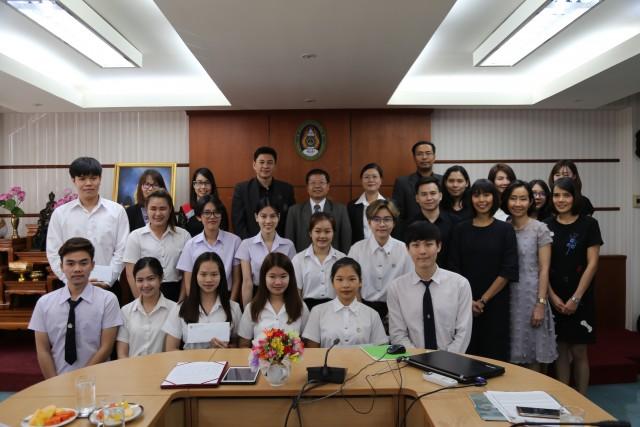 มร.ชม. มอบทุนนักศึกษาโครงการสานต่อความร่วมมือทางวิชาการ  กับสถาบันการศึกษาในประเทศไต้หวันประจำปี 2560