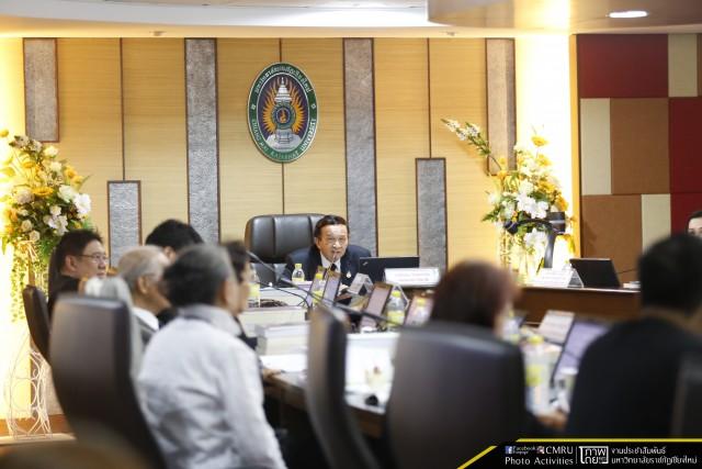 การประชุมสภามหาวิทยาลัยราชภัฏเชียงใหม่ ครั้งที่ 10/2560