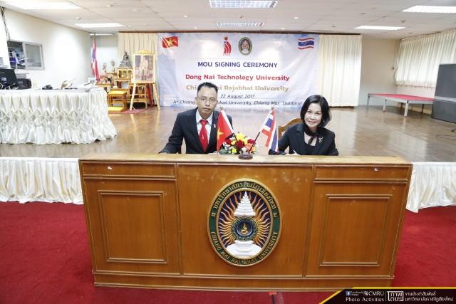 มหาวิทยาลัยราชภัฏเชียงใหม่ จับมือ Dong Nai Technology University ประเทศเวียดนาม ร่วมกันแลกเปลี่ยนเรียนรู้ด้านวิชาการและวัฒนธรรม