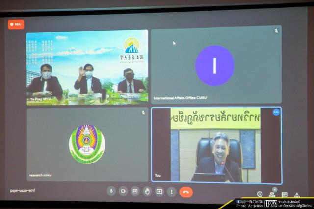 มหาวิทยาลัยราชภัฏเชียงใหม่ ร่วมประชุมออนไลน์กับ National Pingtung University  เพื่อหารือในการทำข้อตกลงความร่วมมือด้านวิชาการ