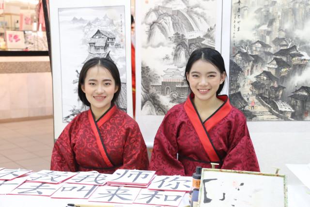 มร.ชม. เชิญร่วมงานนิทรรศการภาษาจีน ครั้งที่ 18 เปิดประตูสู่แดนมังกร ประจำปี 2563