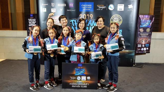 นักเรียนโรงเรียนสาธิตมหาวิทยาลัยราชภัฏเชียงใหม่ คว้าแชมป์ประเทศไทย  THAILAND HIPHOP DANCE CHAMPIONSHIP 2019