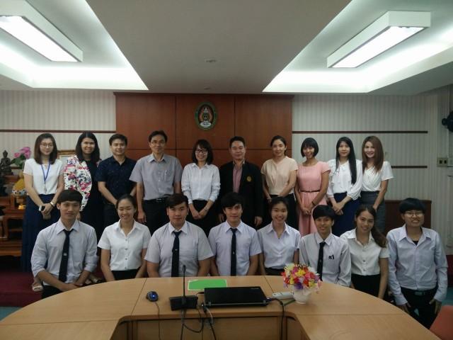 คณะวิทยาการจัดการ มร.ชม. เตรียมส่งนักศึกษาไทย  ร่วมแลกเปลี่ยนวิชาการ – วัฒนธรรม ณ ประเทศไต้หวัน