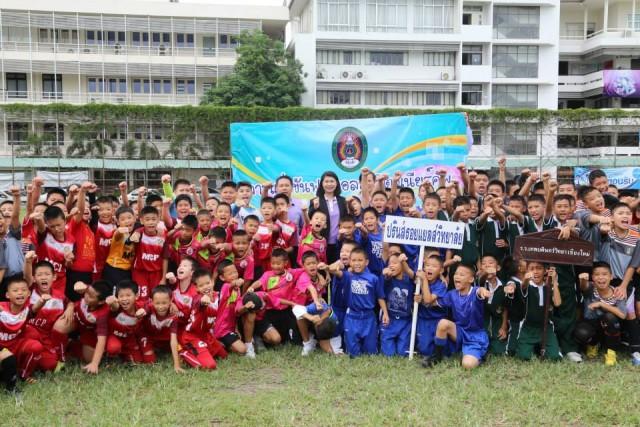 โรงเรียนสาธิต มร.ชม. จัดการแข่งขันฟุตบอลสาธิตจูเนียร์คัพ ครั้งที่ 7