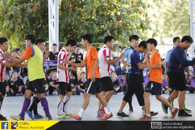 การแข่งขันกีฬาประเพณีครุศาสตร์สัมพันธ์ ครั้งที่ 7