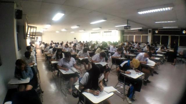 ม.ราชภัฏเชียงใหม่ จัดสอบคัดเลือกนักศึกษาใหม่ (ภาคปกติ) ปีการศึกษา 2560