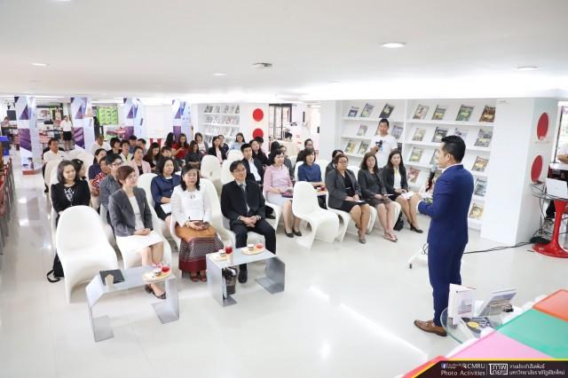 สำนักหอสมุด มหาวิทยาลัยราชภัฏเชียงใหม่ จัดกิจกรรม KM day 2018