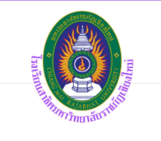 ประกาศรับสมัครนักเรียนโรงเรียนสาธิตมหาวิทยาลัยราชภัฏเชียงใหม่ ประจำปีการศึกษา  2562