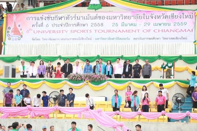 ผศ.สุกัญญา คำนวนสกุณี รองอธิการบดี มร.ชม. ร่วมพิธีเปิดการแข่งขันกีฬาทัวร์มาเม้นต์มหาวิทยาลัยในจังหวัดเชียงใหม่ ครั้งที่ 6 University Sports Tournament of Chiang Mai 6th 2016 (USTCM 2016)