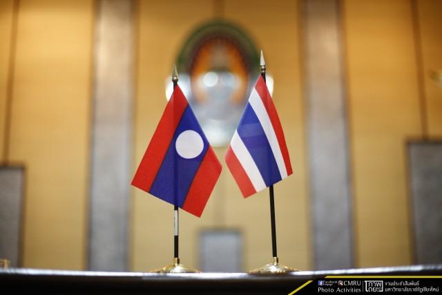 มหาวิทยาลัยราชภัฏเชียงใหม่ จัดการประชุมเพื่อเตรียมการจัดงานสานสัมพันธ์มิตรภาพ ไทย-ลาว ครั้งที่ 14