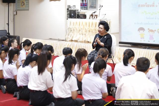 พิธีมอบทุนการศึกษา ประจำภาคเรียนที่ 1 ปีการศึกษา 2560 จาก ดร.สุธาสินี นิติสาครินทร์ เจ้าของบริษัท ฟิล์มมาสเตอร์ จำกัด