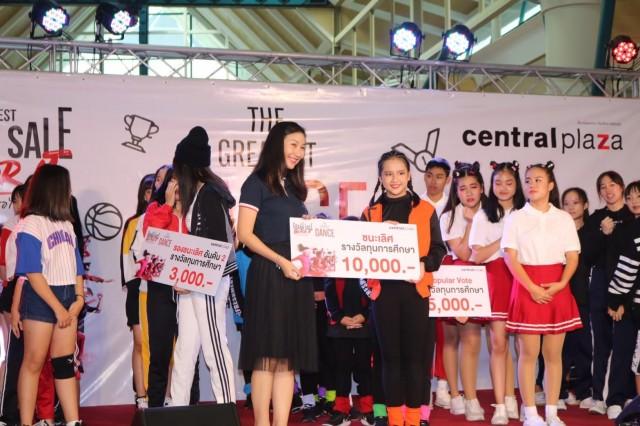 ทีม HEYDAY โรงเรียนสาธิตมหาวิทยาลัยราชภัฏเชียงใหม่  คว้าสองรางวัล จาก การแข่งขัน THE GREATEST DANCE