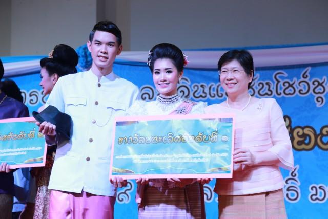 """สำนักศิลปะและวัฒนธรรม มร.ชม. จัดการประกวดและเดินแฟชั่นโชว์ชุดพื้นบ้านไทยล้านนา """"อนุรักษ์ผ้าไทย ราชภัฏเชียงใหม่ เทิดไท้ ราชินี"""""""