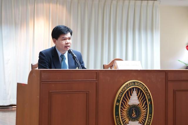 """รศ.น.สพ.ศุภชัย ศรีธิวงค์ รองอธิการบดี มร.ชม. ให้เกียรติเป็นประธานเปิดการประชุมสัมมนา เรื่อง """"ธรรมาภิบาล"""" หัวใจของการปฏิรูปอุดมศึกษาไทย และการประชุมสามัญ ประธานสภาคณาจารย์และข้าราชการแห่งประเทศไทย ครั้งที่ 4/2558"""