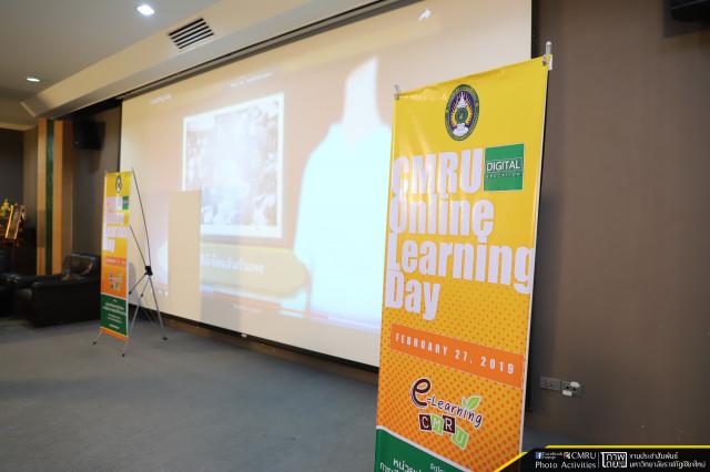 """สำนักดิจิทัลเพื่อการศึกษา มหาวิทยาลัยราชภัฏเชียงใหม่ จัดโครงการ """"CMRU Online Learning Day"""" ส่งเสริม สนับสนุน สร้างความรู้การใช้งานสื่อการเรียนการสอนแบบออนไลน์"""