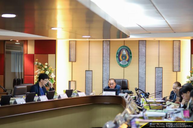 การประชุมสภามหาวิทยาลัยราชภัฏเชียงใหม่ ครั้งที่ 12/2562