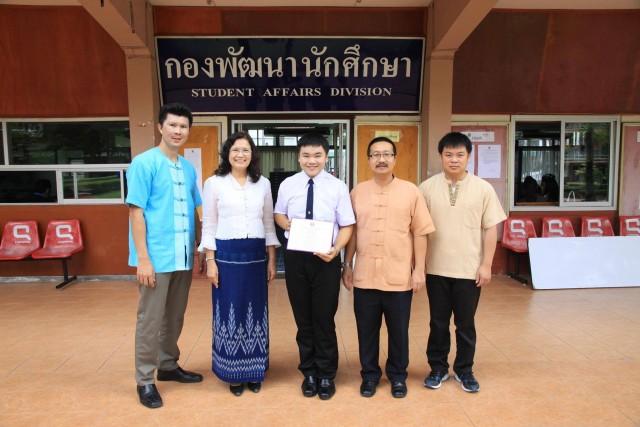รองฯ ผศ.สุกัญญา ร่วมยินดีนักศึกษารางวัลเกียรติบัตรนักศึกษาพระราชทาน ประจำปีการศึกษา 2557