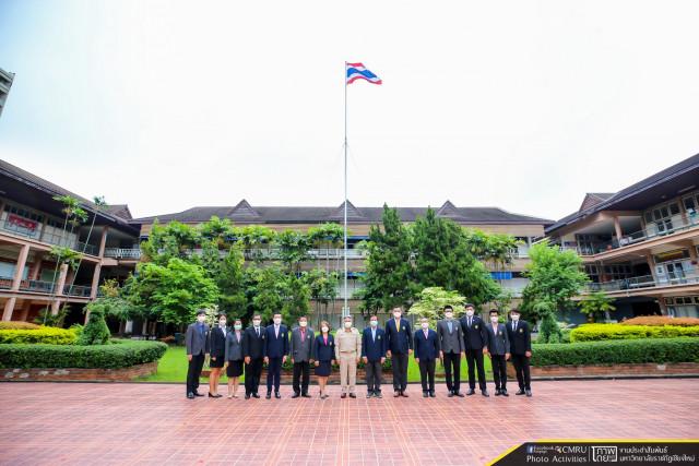 มหาวิทยาลัยราชภัฏเชียงใหม่ จัดกิจกรรมเนื่องในวันพระราชทานธงชาติไทย ประจำปี 2564