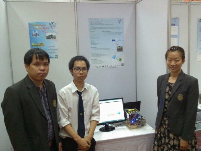 นศ. ภาควิชาคอมพิวเตอร์ คว้าโควตาภาคเหนือ โชว์การแข่งขันพัฒนาโปรแกรมคอมพิวเตอร์แห่งประเทศไทย ครั้งที่ 18