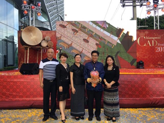 """ผู้บริหาร มร.ชม.ร่วมเป็นเกียรติในงานแถลงข่าว  """"Chiang Mai Cultural Arts and Design (C.A.D.) Festival 2017"""""""