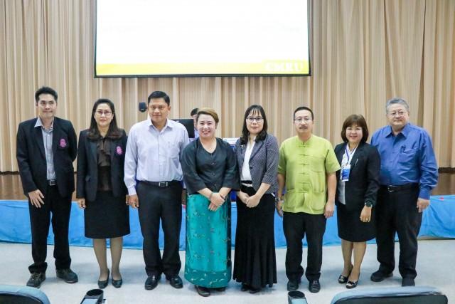 สำนักทะเบียนและประมวลผล มหาวิทยาลัยราชภัฏเชียงใหม่  จัดการประชุมสัมมนาอาจารย์ที่ปรึกษานักศึกษาระดับปริญญาตรี ประจำปี 2561