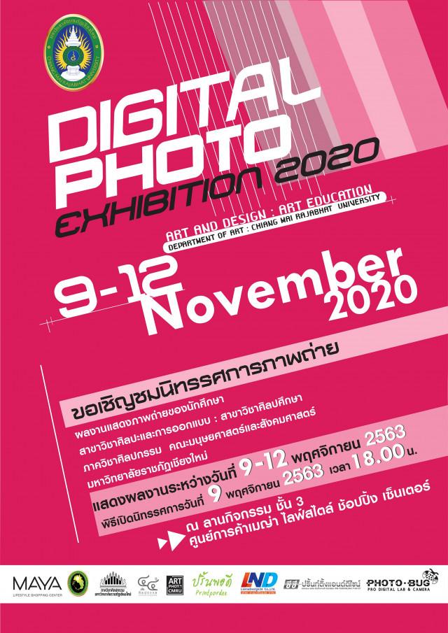ภาควิชาศิลปกรรม มร.ชม. เชิญชมนิทรรศการ DIGITAL PHOTO EXHIBITION 2020
