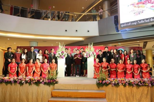 หลักสูตรภาษาจีน แสดงศักยภาพ จัดงานเปิดประตูสู่สรวงสวรรค์ มหัศจรรย์แห่งแดนมังกร ครั้งที่ 14