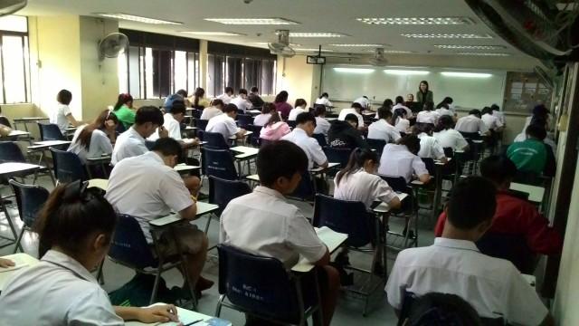 มร.ชม. ดำเนินการสอบคัดเลือกผู้สมัครศึกษาต่อ ป.ตรี ประจำปีการศึกษา 2559