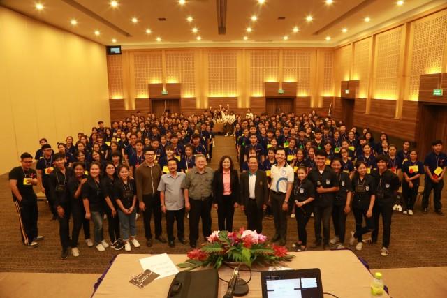 ค่ายพัฒนานักศึกษาใหม่ วิทยาลัยนานาชาติ  ประจำปี 2559