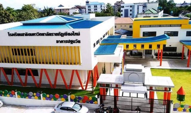 ประกาศรับสมัครนักเรียน โรงเรียนสาธิตมหาวิทยาลัยราชภัฏเชียงใหม่ ประจำปีการศึกษา 2563