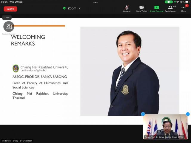 มร.ชม.ร่วมกับ Duy Tan University จัดกิจกรรมแลกเปลี่ยนเรียนรู้  การนวดหน้าแบบไทย - การทำอาหารเวียดนามรูปแบบออนไลน์