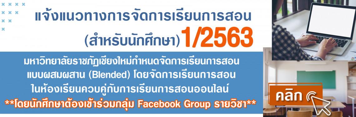 ค้นหา Facebook Group