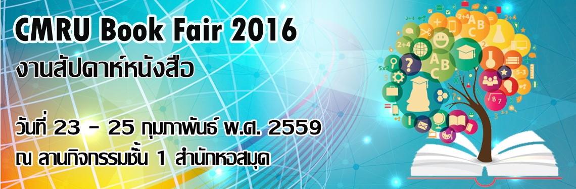 CMRU Bookfair 2016