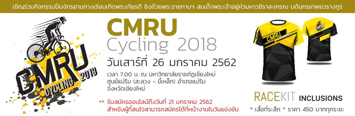 CMRU Cycling 2019
